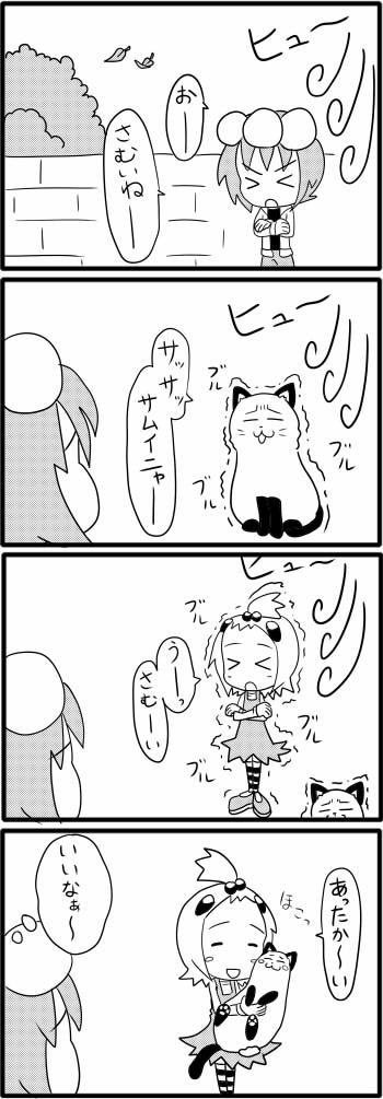 4ko_195_rigai_b
